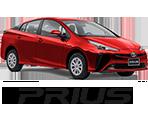 Prius 2021